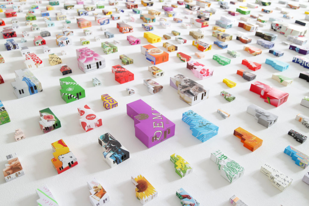 "Detailed Image of ""365 Apartments"" by Nana Hirose & Kazuma Nagatani 広瀬菜々 永谷一馬."