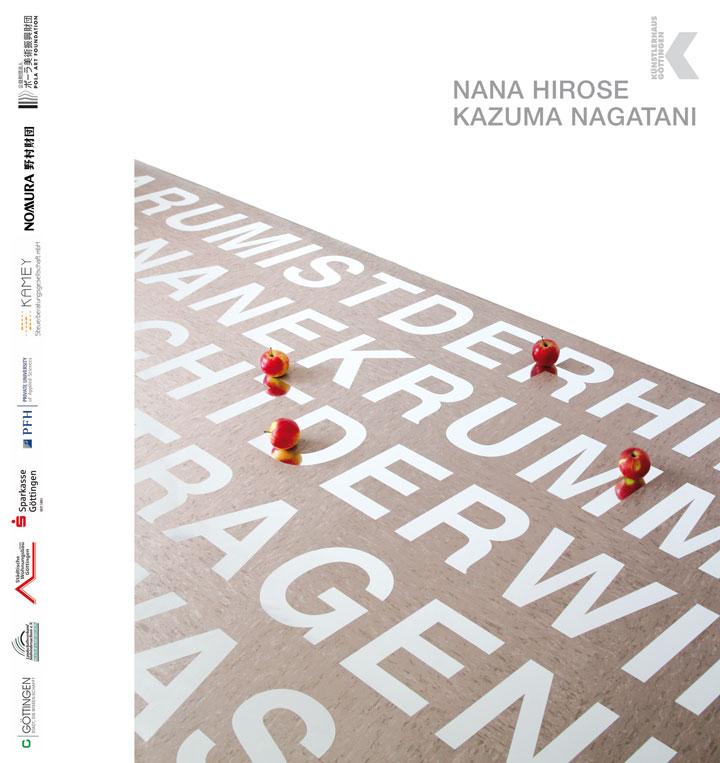 Einladung Nana Hirose & Kazuma Nagatani