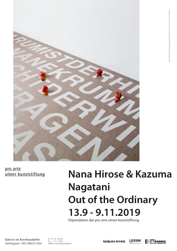 Out of the Ordinary by Nana Hirose & Kazuma Nagatani